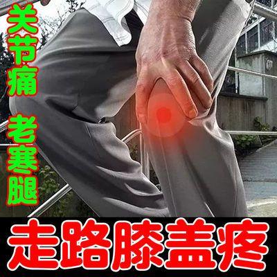 77029/艾草膝盖疼痛贴滑膜炎风湿关节积水老寒腿骨质增生发热暖贴艾灸贴