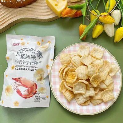 [特价]虾片鲜虾片北海道虾片自炸虾片批发虾片零食虾片批发一整箱