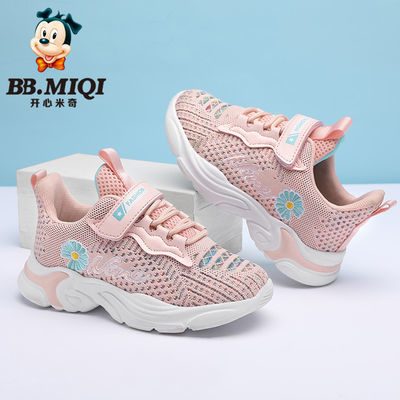 74895/女童运动鞋中大童飞织跑步鞋网面透气甜美公主鞋防滑儿童鞋休闲鞋