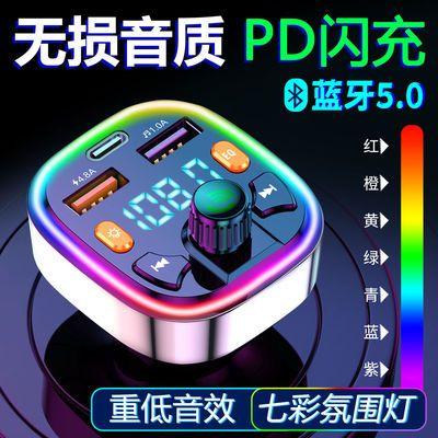 72390/车载MP3播放器没杂音汽车蓝牙接收器手机导航通话车载充电器快充