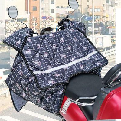 74045/冬季电动车挡风被摩托车加大加绒防寒保暖电瓶车挡风罩冬款加厚衣
