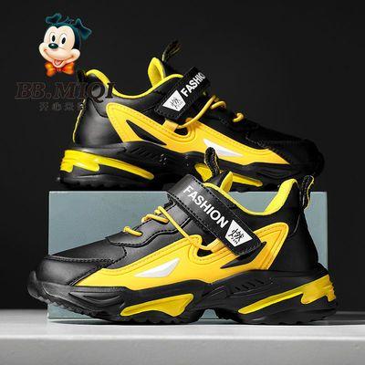 开心米奇男童鞋2021秋季新款防滑皮面运动鞋防水耐磨潮流跑步鞋