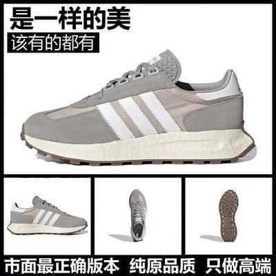 73340/秋季真爆三叶草复古E5 灰色爆米花boost 休闲男鞋女鞋运动跑步鞋