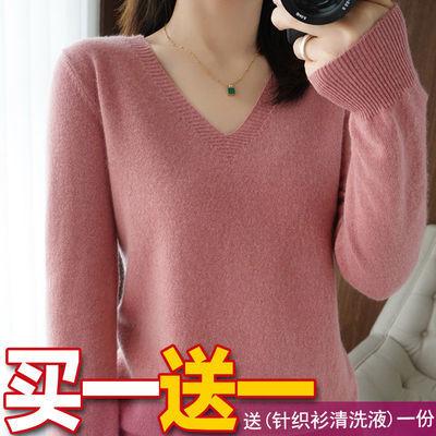 75584/买一送一】V领针织衫女长袖上衣秋冬季打底衫女2021新款洋气百搭