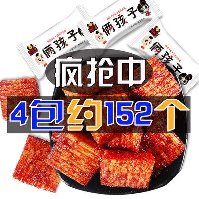 76560/【特卖152个】网红大刀肉辣条麻辣片怀旧休闲零食特产批发价76个