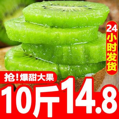 陕西绿心猕猴桃奇异果应季爆甜新鲜水果非红心黄心整箱批发包邮
