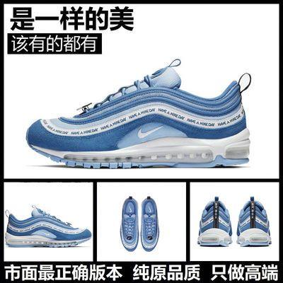 73341/AIR Max 97银子弹笑脸蓝纯白3M全掌气垫鞋复古跑步反光时尚运动鞋