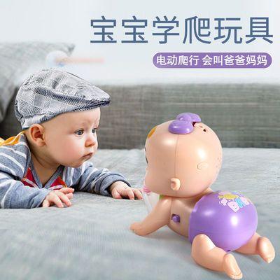 婴儿爬行玩具0-1岁半宝宝婴幼儿六七八个月小孩益智电动学爬玩具