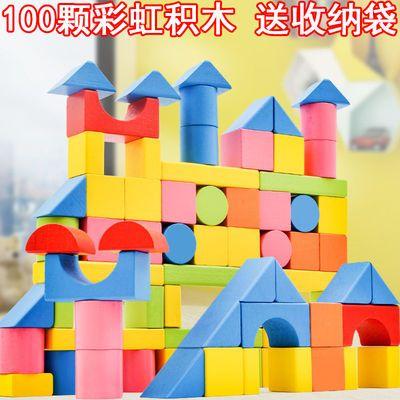 75908/幼儿童积木木头拼装宝宝玩具1益智力2周岁3开发6男孩女孩启蒙早教