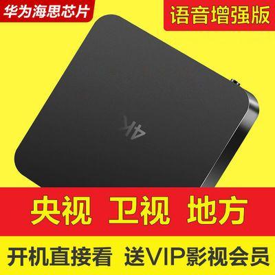 海思芯无线网络机顶盒家用电视盒子wifi魔盒4K高清投屏全网通