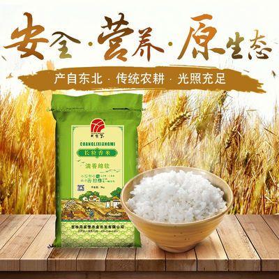 东北正宗五常稻花香大米10斤长粒香米5斤批发价农家自产新米现磨