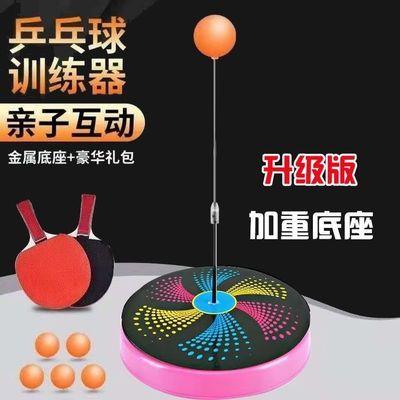 71365/乒乓球训练器自练神器弹力软轴儿童网红兵兵球练习器专业室内玩具