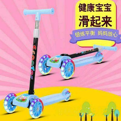 75818/折叠儿童滑板车2-8岁三轮闪光脚踏车米高滑行车玩具童车