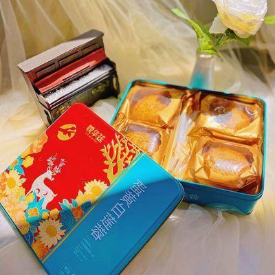 中秋节广式月饼铁盒蛋黄白莲蓉口味团购送礼送人批发价
