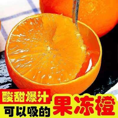 四川爱媛38号果冻橙手剥橙新鲜现摘新鲜水果整箱橙子非不知火丑柑