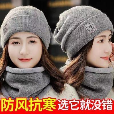 74022/毛线帽子女冬天保暖百搭新针织帽护耳加绒韩版护脖骑车套头月子帽