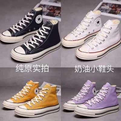 77059/经典款帆布鞋高帮男女板鞋百搭学生情侣休闲运动鞋70三星标