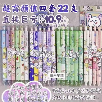 71290/ins限定紫色星球恐龙咕噜鸡高颜值可爱韩版黑色0.5按动中性笔批发