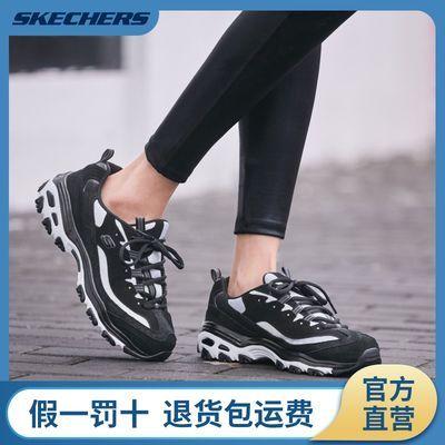 斯凯奇女鞋2021年秋季新款女鞋时尚百搭熊猫鞋厚底老爹鞋女 11929