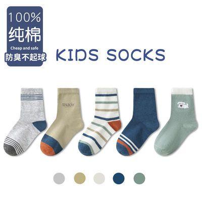 76538/100%纯棉儿童袜子秋冬款男童女童中筒袜中大童全棉男孩宝宝防臭袜
