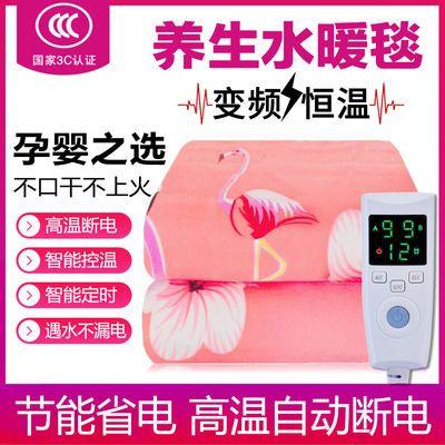 75756/水暖电热毯双人家用安全双温双控调温水循环电褥子水暖毯单人三人