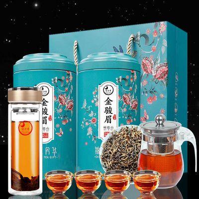74443/金骏眉茶叶 武夷红茶 新茶 蜜香浓香型 罐装礼盒装150g/300g