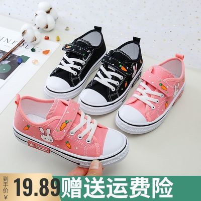 73690/女童帆布鞋2021春秋季童鞋女新款儿童布鞋休闲鞋透气卡通女孩鞋子