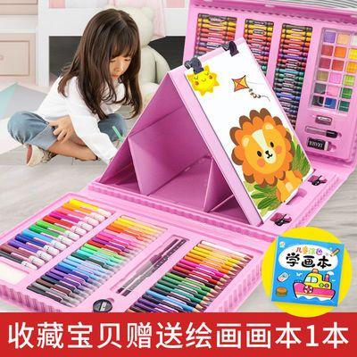 儿童画画工具水彩笔儿童画笔礼盒套装画笔学生绘画美术用品幼儿园