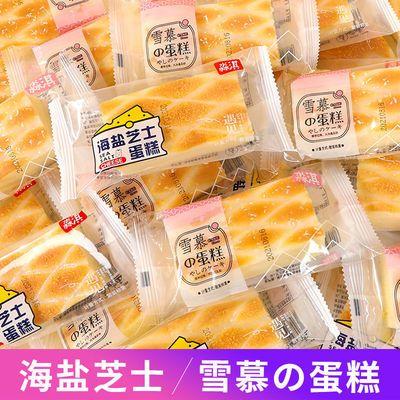 76322/新鲜蛋糕早餐面包椰丝蛋糕休闲零食面包糕点好吃甜点特价一斤整箱