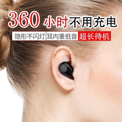 蓝牙耳机通用苹果安卓小米vivo华为OPPO双耳迷你入耳式无线高音质