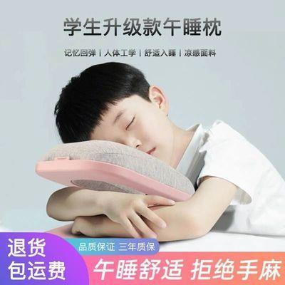 71918/折叠午睡枕小学生防手麻儿童教室趴睡学生桌上抱枕学校午休趴趴枕