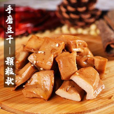 手磨豆干颗粒装奇爽乐棒棒麻辣五香豆干重庆特产网红小吃