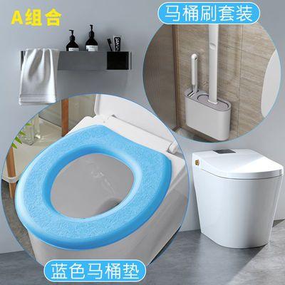 73522/硅胶马桶刷家用无死角卫生间神器挂墙式壁挂轻奢厕所刷子清洁套装