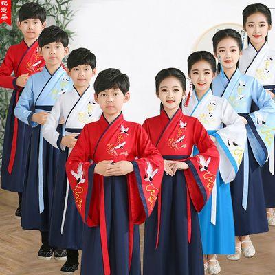 75261/儿童古装汉服演出服男女童诗歌朗诵合唱服开笔服入学仪式表演服装