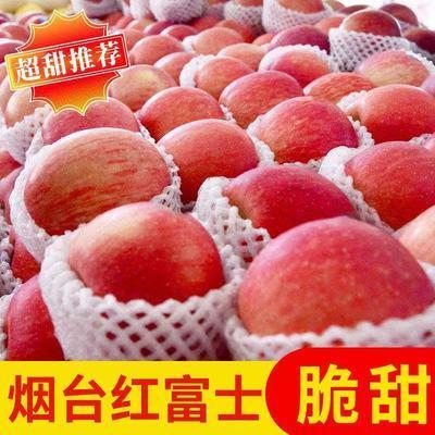 烟台栖霞红富士苹果新鲜水果应季山东丑冰糖心整箱3/5/10/斤脆甜