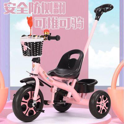 74260/儿童三轮车脚踏车手推车大号小孩自行车脚蹬三轮车男女宝宝2-6岁
