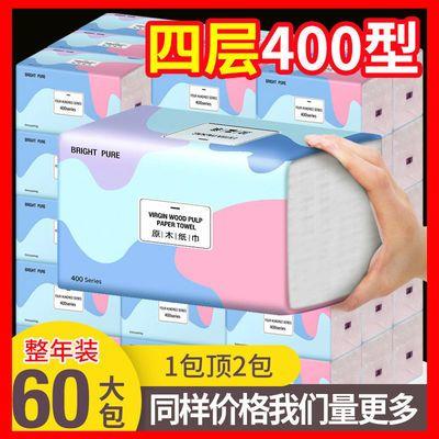【特价大包抽纸400型】整箱批发家用实惠加厚车用纸卫生面巾纸抽
