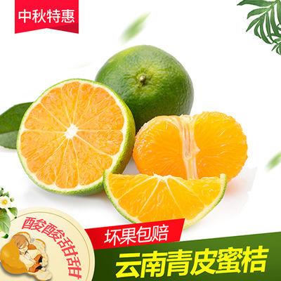 76471/薄皮无籽蜜桔10斤装整箱新鲜现摘青皮柑橘子应季水果批发