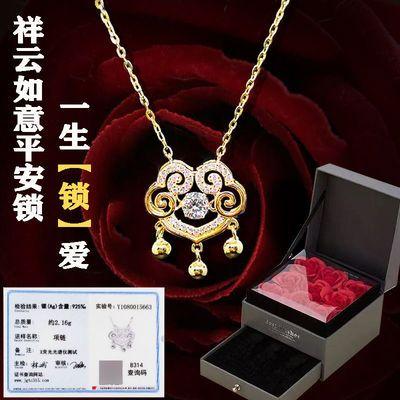 71726/祥云如意平安锁S925纯银莫桑钻灵动钻石项链ins锁骨链送女友礼物