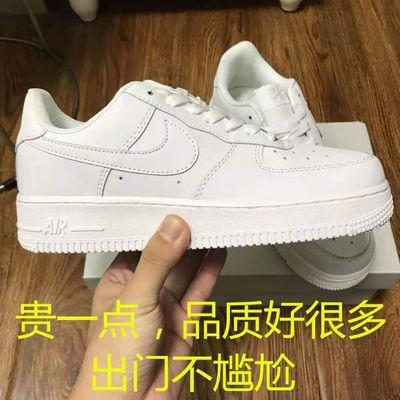 93239/莆田空军一号男低帮板鞋男女高帮学生潮流网红同款高品质小白鞋子