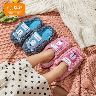 巴拉巴拉旗下棉致儿童棉鞋男童女童冬天居家舒适可爱熊宝家用棉拖