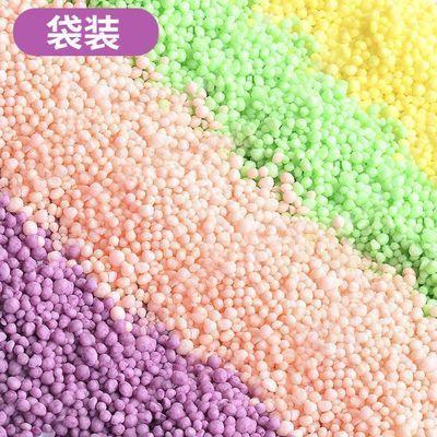 71896/厂家直销洗衣留香珠大容量持久留香蓝风铃香味超香批发香珠家庭装