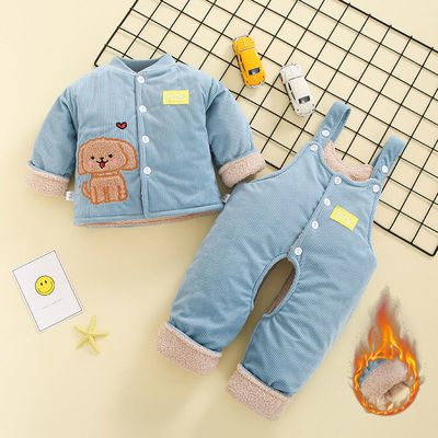 75358/婴儿泰迪绒套装套装冬季衣服男女宝宝加绒棉衣0-2岁宝贝保暖棉服