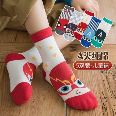 男童袜子秋冬纯棉儿童袜男女童小孩中筒袜女孩公主袜宝宝婴儿棉袜