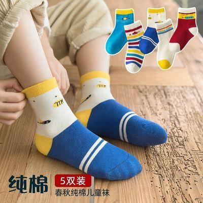 童袜春秋款儿童纯棉袜子外穿洋气男童棉袜学生中筒袜中小童长袜子