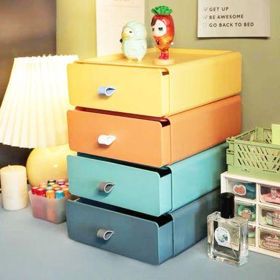 73216/桌面收纳盒ins风化妆品收纳整理抽屉学生宿舍桌上多功能杂物盒