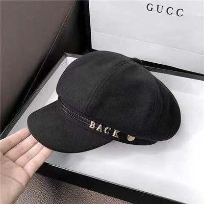 72281/小香风八角帽子女新款百搭时尚鸭舌帽韩版ins个性字母皮带网红帽
