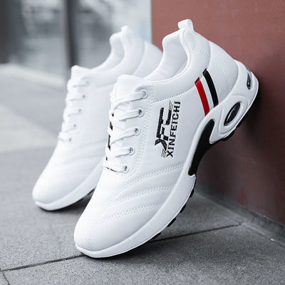 男鞋运动鞋2021新款春秋季透气跑步鞋韩版百搭休闲男运动鞋