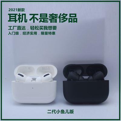 72195/适用于苹果华为小米ov华强北悦虎洛达1562降噪无线蓝牙耳机3三代2