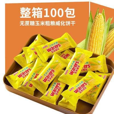 75186/无蔗糖玉米威化饼干粗粮饼干糖尿病老年网红休闲充饥代餐小吃整箱